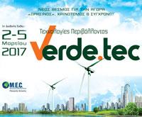 Η διεθνής έκθεση Verde-tec 2017 θα πραγματοποιηθεί 2-5 Μαρτίου στο MEC Παιανίας